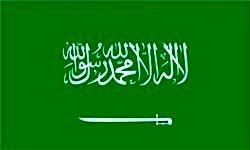 تصمیم سعودی ها برای ساخت 16 نیروگاه اتمی