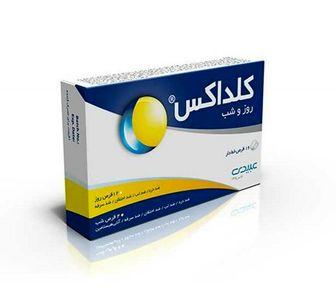 قرص کلداکس، درمان آشنای سرماخوردگی