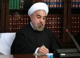 ایران عضو بانک سرمایه گذاری زیرساخت آسیا شد