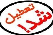 آیا مدارس یکشتبه ۲۱ بهمن تعطیل می باشد؟