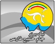 کلاف سردرگم سازمان لیگ درفصل نقل وانتقالات