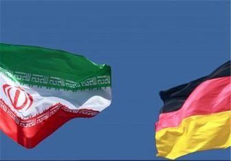 آلمان هنوز تصمیمی درباره دارایی های ایران نگرفته
