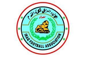 احتمال حذف حریف ایران از جام ملتهای آسیا