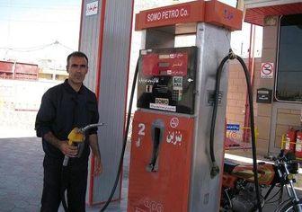 تغییرات جدید عرضه بنزین درجایگاهها