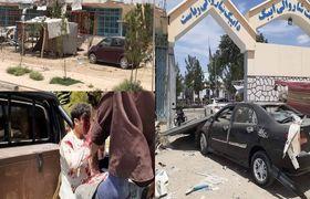 43 زخمی در انفجار مهیب افغانستان/طالبان مسئولیت حمله را پذیرفت+فیلم