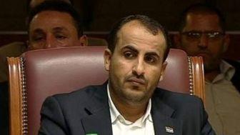 استقبال یمن از بیانیه سازمان ملل
