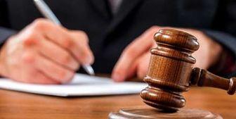 واکنش کانون وکلا به خبر عدم صدور پروانه وکالت