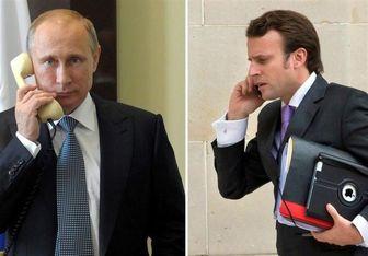 ماکرون به درخواست پوتین جواب مثبت داد