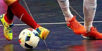 آخرین شرایط اخذ مجوز برگزاری مسابقات فوتسال کشور