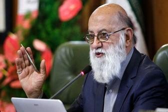 واکنش چمران به تعدیل ۴ درصد از نیروهای شهرداری تهران