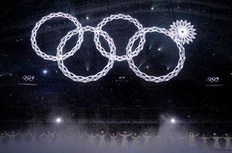 قهرمان المپیک زمستانی سوچی مشخص شد