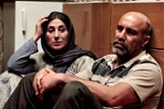 ظاهر متفاوت «محسن تنابنده» در فیلم جدیدش/ عکس