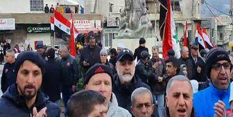 اعتراض اهالی جولان اشغالی به طرح رژیم صهیونیستی