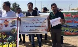 تظاهرات مردم عراق علیه فدراسیون عربستان+تصاویر