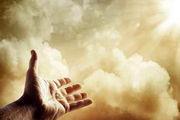 اگر می خواهید بدانید مؤمن واقعی هستید یا خیر، بخوانید