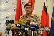 نجران هدف حمله موشک نقطهزن یمنیها