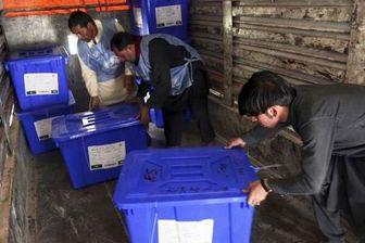 انتخابات ریاست جمهوری در افغانستان آغاز شد
