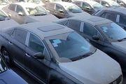 ۱۴۸۰ میلیارد تومان خودرو وارداتی دپو شده در گمرک