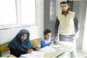نامهای از کوچکترین مدرسه دنیا به امامرضا(ع)