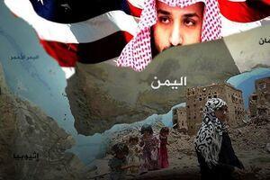 واکنش ایران به جنایت تازه سعودیها در یمن