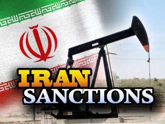 تحریمها ایران را به زانو درنخواهد آورد
