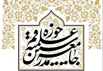 سرانجام، حقیقت اسلام قلل رفیع جهان را فتح خواهد کرد