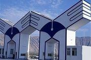 10دی؛ آخرین مهلت ثبت نام نقل و انتقالات دانشگاه آزاد