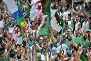 اتفاق عجیب در الجزایر