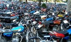 چگونگی استعلام کارت سوخت موتور سیکلت
