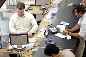 جریمه سنگین بانک دولتی توسط یک وزیر
