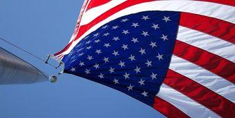 آمریکا قطع کمک نظامی ۲۵۰ میلیون دلاری به عراق را بررسی میکند