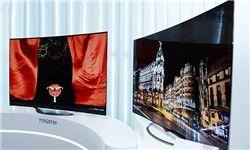 جدیدترین قیمتهای تلویزیون در بازار + جدول