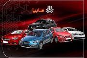 طرح عید تا عید محصولات سایپا از امروز آغاز می شود