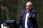 طرح «استیضاح وزیر اقتصاد» با ۹۰ امضا تقدیم هیات رئیسه شد