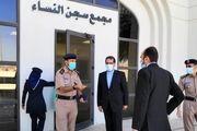 سفیر ایران با زندانیان ایرانی در عمان دیدار کرد