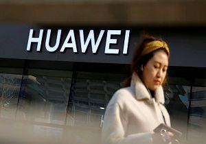 دانمارک دو کارمند شرکت چینی هوآوی را اخراج کرد