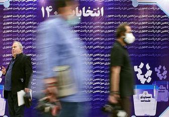 دومین روز ثبتنام ریاستجمهوری/احمدینژاد، خلیلیان، قاضیزاده، قاسمی و عباسی ثبتنام کردند