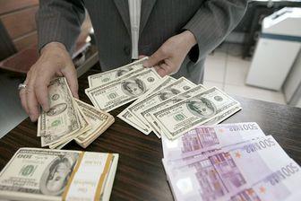 کاهش نرخ یورو در بازار