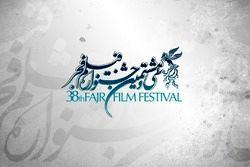 چرا حتی یک انیمیشن هم در جشنواره فجر حضور ندارد؟