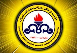 حضور ماموران نیروی انتظامی و دادسرا در تمرین تیم نفت/ بیرانوند دست به کار شد