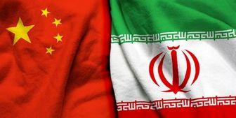 واگذاری برخی جزایر به چینی ها یا استقرار نیروهای نظامی چین در ایران صحت دارد؟