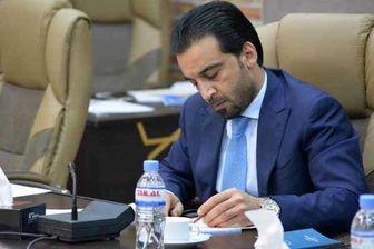بیانیه دفتر رئیس پارلمان عراق درباره استعفای حلبوسی