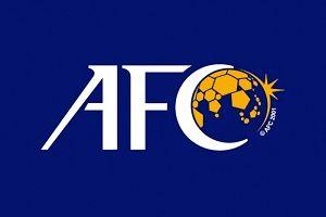 واکنش AFC به پایان امیدهای ایران