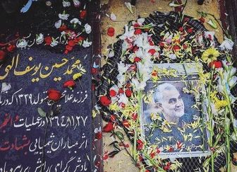 آنچه که در کَفَن حاج قاسم همراه با او دفن میشود+ عکس