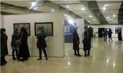 نمایشگاه «لایههای درون» گشایش یافت