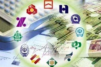 عملکرد بد بانک مرکزی در اصلاح ساختار نظام بانکی/ چرا نرخ سود دوباره افزایش یافت؟