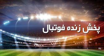 فهرست پخش بازیهای مهم فوتبال امروز ۲۹ بهمن ۹۹
