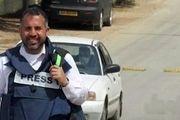 اعتراض خبرنگار فلسطینی به بازداشت خودسرانه خود