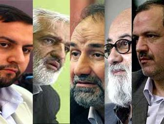 کدام گروه ها برای فتح شورای شهر پایتخت رقابت می کنند؟