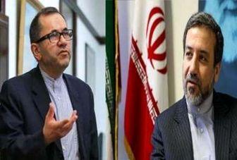 پایان دوره نخست مذاکرات ایران و آمریکا